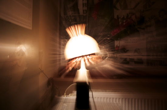 Fin lampe
