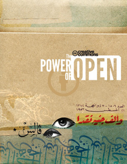 The Power of Open cover